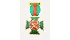 ORDEN DEL MERITO DISTINTIVO ROJO GUARDIA CIVIL