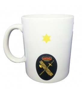 TAZA GUARDIA CIVIL RANGO ALFEREZ (PERSONALIZABLE)